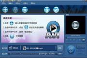 蓝风AVI视频格式...