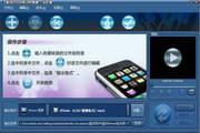 蓝风iPhone视频...