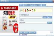 乐视网视频下载(xmlbar)