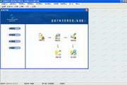 创新进销存管理系统(简化版) 10.08.06