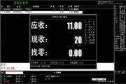 管家乐商业连锁管理系统商贸通 6.15.3.20