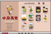 小厨美食菜谱之美味鸡蛋豆腐食谱