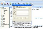 2014版主治医师考试(中医外科)助考之星 6.0