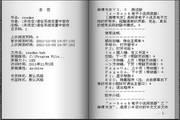 e-book电子书阅读器(TXT小说..