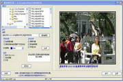 图片标识工具 2.7