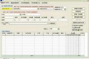 易达电脑录音软件 27.9.5