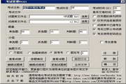 通用考试软件及系统题库 4.61+