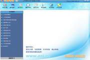 天腾考通2011基金销售从业考试培训系统