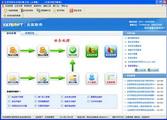 红管家财务出纳记账系统(公司出纳记账软件)