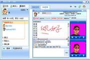 免费视频会议系统 3.22