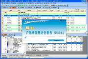 超人河南省建设工程预算造价软件 2013 单机版