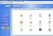 线路板WIP排期系统 2013