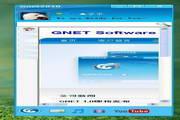 GNET远程访问软...