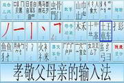 打字大师输入法 8.4.0