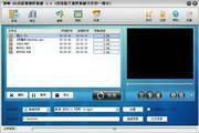 顶峰-HD高清视频转换器 6.0