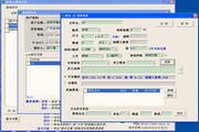 嘉纳PCB报价系统