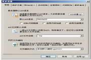 ASP代码加密工具 繁体中文旗舰版 10.0 SP3(Build 3068)