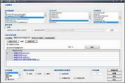 百业通纸业合格证条码打印软件系统 13.8