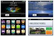 酷苹果手机系统S60v3 豪华版
