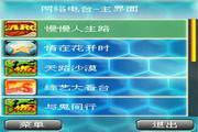 天籁电台-S60_3rd -320*240 1.1.003