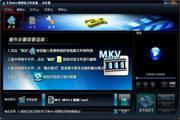 艾奇MKV视频格式转换器软件