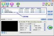 易杰TOD视频转换器 6.2
