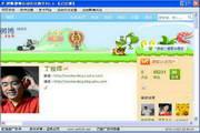 搜狐微博自动关注推广助手