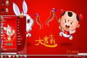 2011兔年招财童...