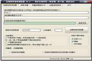在线网页加密浏览器