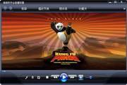 海海软件HUPlayer 1.0.5.3 简体中文