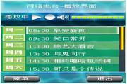 天籁电台-S60 3rd 1.1.003