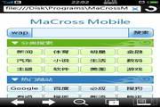 MaCross Mobile ...