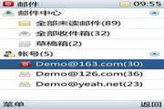 网易手机邮 For symbianv3 1.5.1