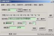 慧龙视频文件恢复软件