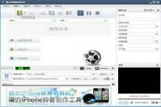 曦力音视频转换专家 6.5.3.0316