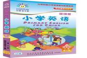 深圳版小学英语学习软件四年级下册