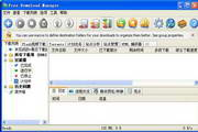蚂蚁安全下载器 免安装版(FDM) 3.9.2