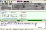 称重专家4-专业汽车衡地磅称重管理软件 4.5.25