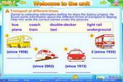 金太阳苏教版九年级英语下册同步学习软件