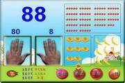 手指算法 特别版 4.0