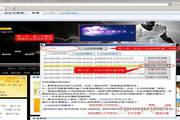 QQ空间克隆器 6.8 免费版