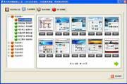 Rspod紫光网站模板建站之星 1.2.1