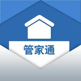 管家通鞋店管理软件 4.0