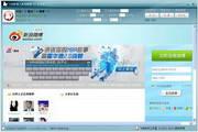 飞哈微博工具 1.0.6.8