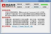 CC Proxy Server 7.3