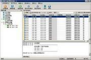 深度无盘网吧管理系统 2.8