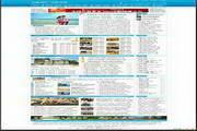 网奇E游通旅游网站建设系统