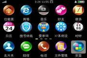 X7手机系统骑士...