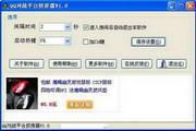 QQ对战平台挤房...