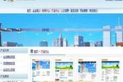mlecms 多语言企业网站管理系统